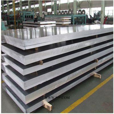 3003铝板 挤压铝板折弯铝板 铝板厂家 天津铝板