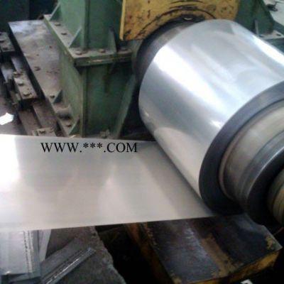 进口铝板(图),5052铝板,1050铝板
