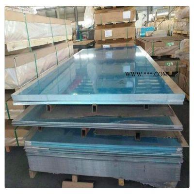 铝板厂家 铝板 压型铝板 保温铝板 济南忠发铝业