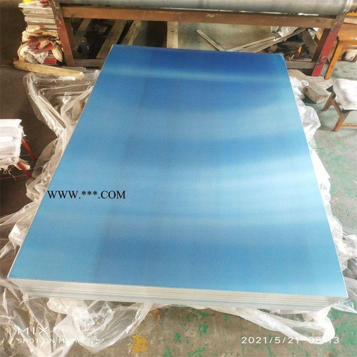 供应铝板1060 3003铝板 弘拂铝板厂家 5052铝板 5754铝板 5083铝板批发定制