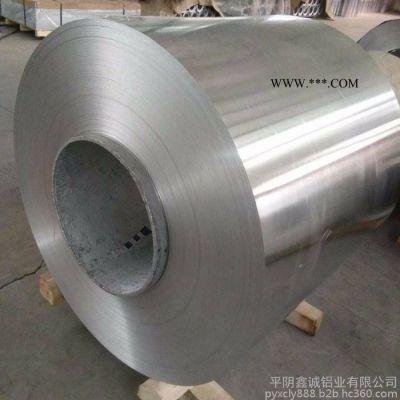 铝板加工厂家 鑫诚铝业现货供应 铝板0.5毫米 保温铝板 防滑铝板