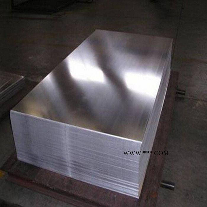 浙江铝板 铝板厂家 供应合金铝板 纯铝板 各种规格 欢迎咨询