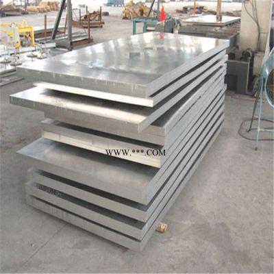 铝板 5083铝板 5052铝板 合金铝板 铝板加工