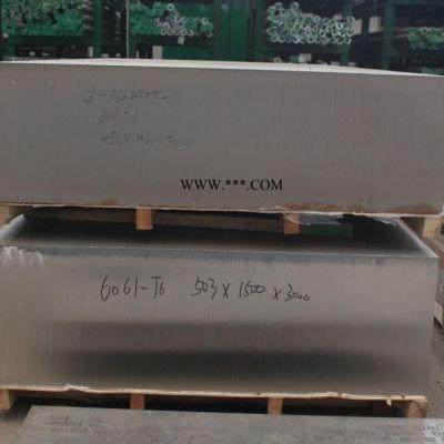 天津瑞升昌铝业现货批发5083铝板 5083合金铝板价格 5083铝板生产厂家 镜面铝板
