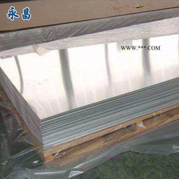 现货铝板 合金铝板 3003/5052  0.6/0.7/1.0/2.0/3.0/4.0 厚铝板 油箱用铝板 标牌铝板