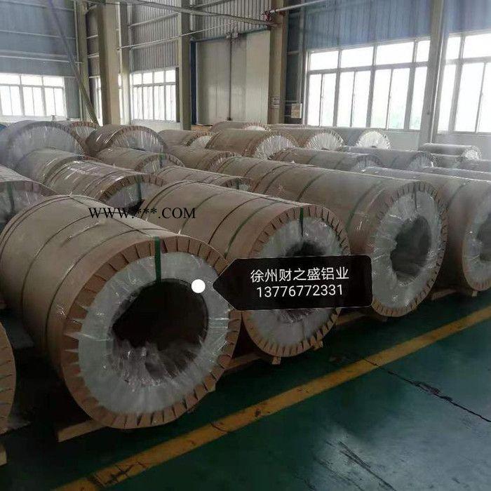 合金铝板5052/5754铝板/铝板生产厂家-