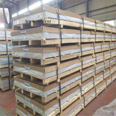 铝发_铝板切割_铝板生产厂家
