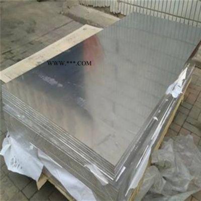 5系列铝板批发 3003铝板报价 1060纯铝板加工 6系列铝板定制 铝板**