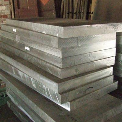白山切块铝板批发零售 可切割 白山5053 材可切割铝板 白山合金铝板 纯铝板铝板材 耐磨1060铝板