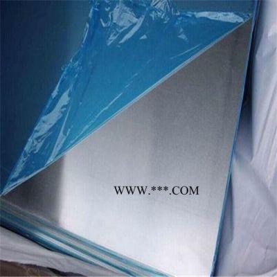 防腐铝板价格 双合盛7075铝板
