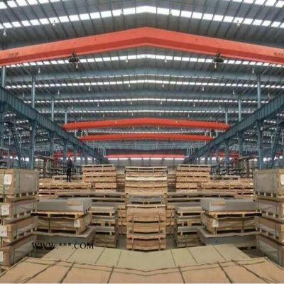 防锈铝板3003铝板 瑞升昌铝业现货供应防锈铝板 铝板厂