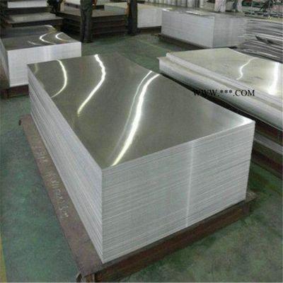 鑫鲁昊 铝板 5052铝板 合金铝板 铝板定制 铝板厂家 欢迎来电咨询