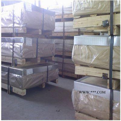 安格斯 铝板 铝板销售 天津铝板 定制加工铝板 批发铝板