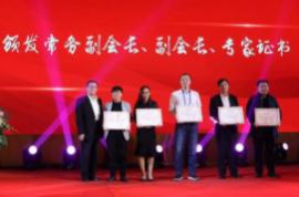 突围求变 智赢未来—第二届中国木门窗企业家峰会暨门配贸易交流大会在安徽巢湖成功召开