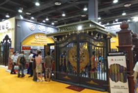 2020第4届安徽国际门窗展览会