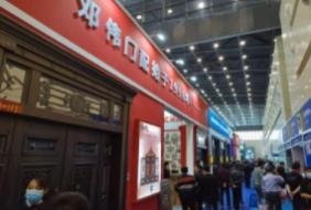 2021第十二届昆明国际门窗及配套产品展览会