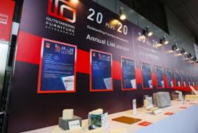2021广州国际防火玻璃及耐火门窗幕墙展览会