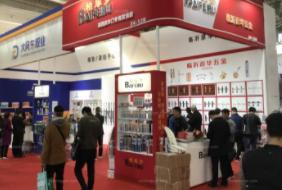 2021第十届中国郑州门业博览会
