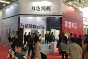 2021第29届国际自动门电动门及高性能门窗展览会